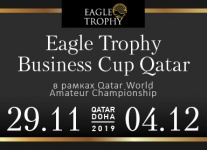 Eagle Trophy Business Cup Qatar