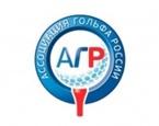 Опубликован предварительный текст новых Правил гольфа на русском языке