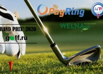 PayRing Grand Prix Golf.ru 2020. V этап в МКК. Стартовый лист на 7 августа