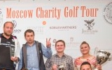 Moscow Charity Golf Tour
