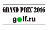 Grand Prix GOLF.RU, IV этап