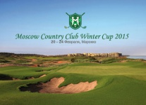 Moscow Country Club Winter Cup 2015
