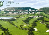 Moscow Country Club Cup