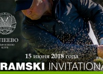 Турнир Kramski Invitational в Целеево. А.Кривчун, Р.Хусеинов, В.Юденков, В.Солуянов, В.Осипов, Ж.Тараско