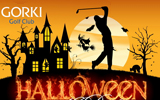 Halloween golf party