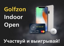 Всероссийский турнир по скрин-гольфу Golfzon Indoor Open, итоги I этапа