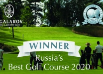 Агаларов Гольф и Кантри Клуб признан победителем в номинации Russia's Best Golf Course 2020