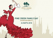 Pine Creek Family Day по мотивам Испании состоится 24 марта