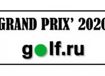 PayRing Grand Prix Golf.Ru, VI этап