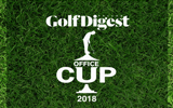 Golf Digest Office Cup