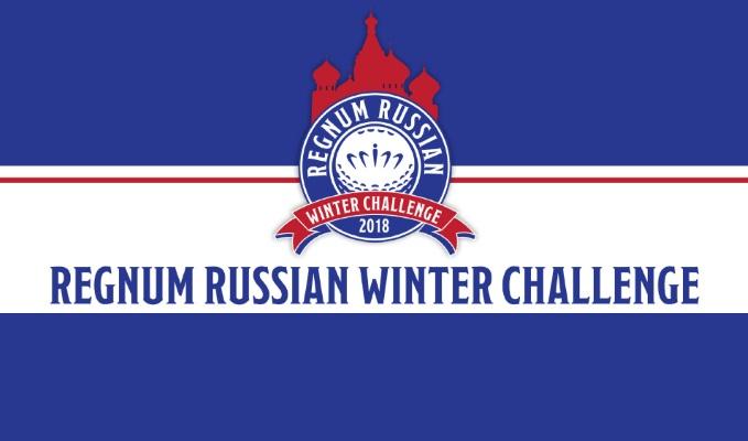 Winter Challenge: сыграйте с участниками Битвы клубов в Regnum Carya. 2-6 декабря