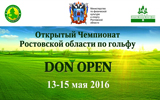 Don Open 2016