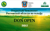 Don Open