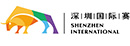 European Tour: Shenzhen International
