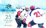 Skolkovo Hockey Cup