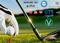 Grand Prix GOLF.RU 2017, IX этап в Завидово. Стартовый лист на 25 августа
