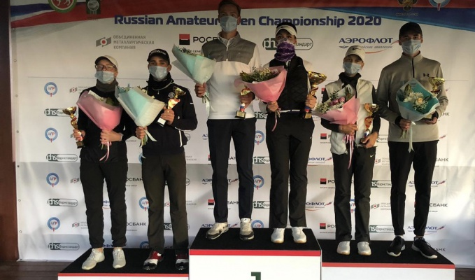 Russian Amateur Open Championship 2020. Итоги