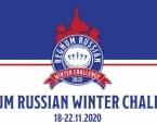 Regnum Russian Winter Challenge: программа турнира