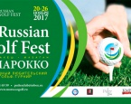 Russian Golf Fest 2017: II Фестиваль гольфа в Марокко пройдет с 20 по 26 ноября в гольф-клубах Марракеша и Эль Джадиды