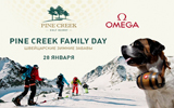 Pine Creek Family Day